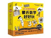 http://m.cptoday.cn/1天5000套、刚上市就加印,如何用一本书打通一个细分市场?