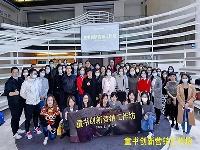 http://m.cptoday.cn/上海童书展最具人气的活动,参加与学习两不误