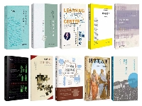 """http://m.cptoday.cn/""""2020年度影响教师的100本书及Top10图书""""发布"""