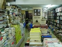 http://m.cptoday.cn/学人书店,20年旧书店的坚守与创新