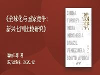 http://m.cptoday.cn/10本好书入门数字经济