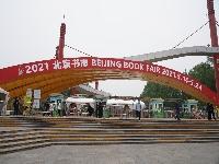 http://m.cptoday.cn/2021北京书市5大看点