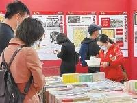 http://m.cptoday.cn/2021北京书市落幕,年轻读者成为书市主力人群