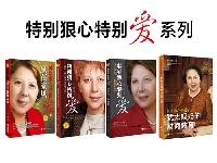 http://m.cptoday.cn/三孩政策来了!看犹太妈妈如何面对三个孩子的养育问题