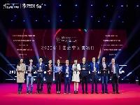 http://m.cptoday.cn/掌阅科技推动党史学习数字化,助力党建信息化建设