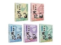 http://m.cptoday.cn/百万级人文历史童书的炼成