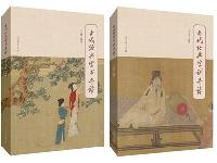 http://m.cptoday.cn/用传统文化的活水滋养家庭教育的根脉