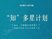 """http://m.cptoday.cn/京东图书与快手电商携手,共同打造""""京东好书推荐官"""""""