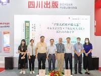http://m.cptoday.cn/《不断裂的文明史》国际版权推介会在第28届BIBF上举行