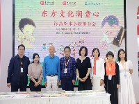 http://m.cptoday.cn/用原创绘本讲好中国故事,海燕社举办绘本版权推介会