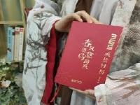 http://m.cptoday.cn/爆款日历书《春风得意马蹄疾》是怎么诞生的?