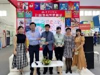 http://m.cptoday.cn/新蕾精品好书共聚北京图书博览会