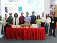 http://m.cptoday.cn/真菌学家臧穆科考日记《山川纪行》分享会在京举办