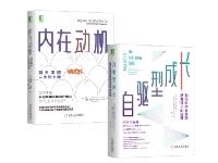 http://m.cptoday.cn/《内在动机》:专业书年销10万册的的营销秘诀